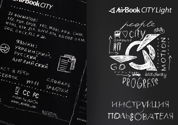 Development of corporate identity package for e-book. Kiev